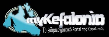 mykefallonia