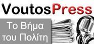 VoutosPress
